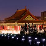 New Global MSW Degree in Taiwan