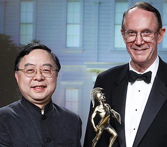 Ronnie Chan Is Asa V. Call Award Winner