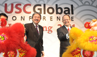 USC Global Conference Opening Night Gala