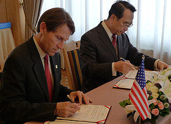 USC and Taiwan Partner on Ph.D. Fellowships