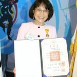 USC Korean Heritage Library Curator Honored