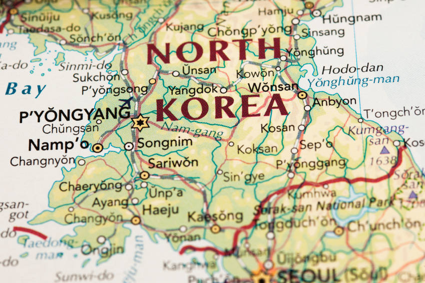 North Korea: 100 days after dictator's death   USC News