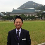 NetKAL fellow Patrick Chung visits the presidential Blue House in Seoul, South Korea.