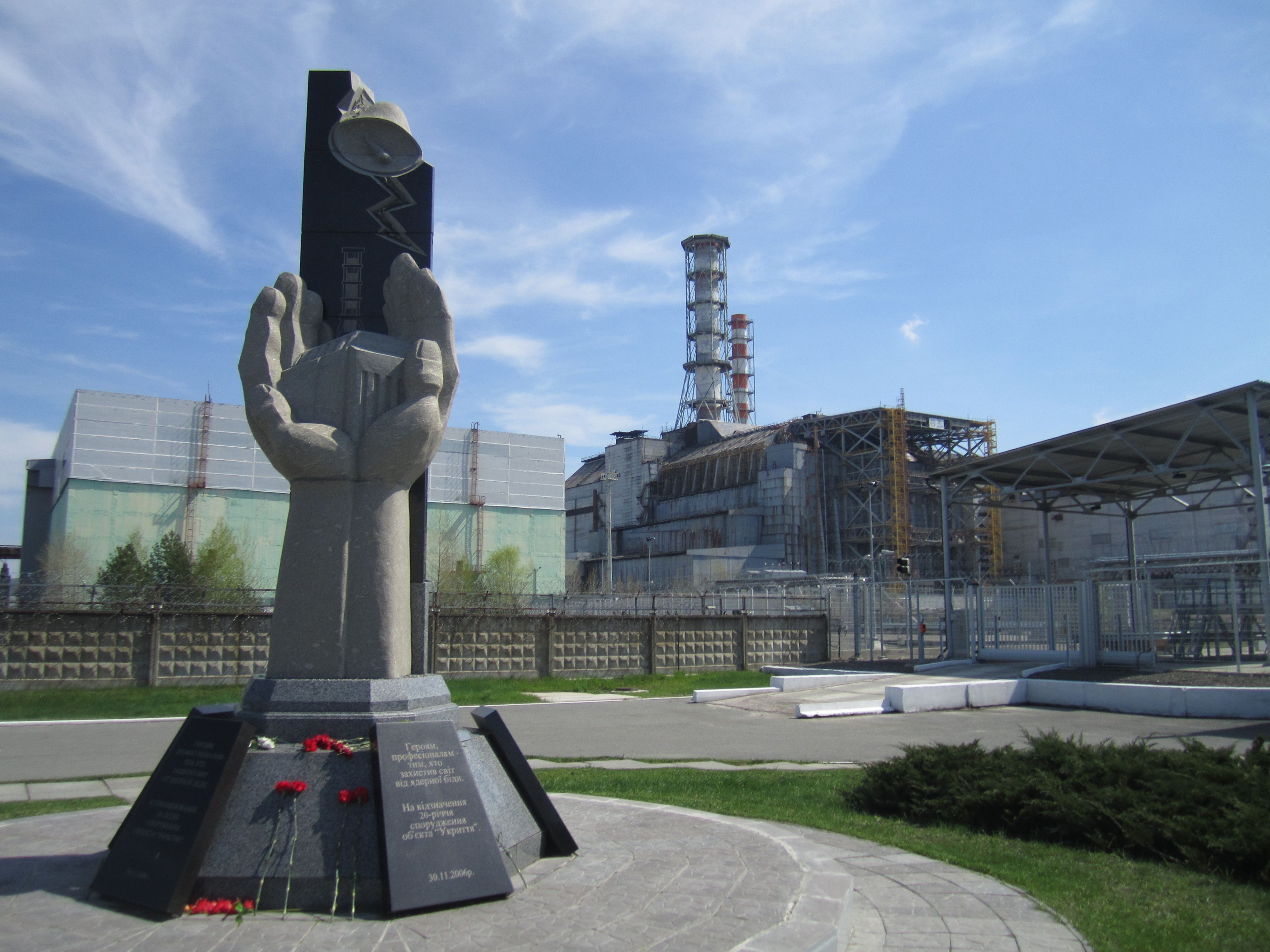 chernobyl - HD4320×3240