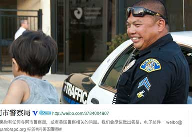 Screenshot of the Alhambra Police Department's Weibo page, a Chinese-language site that has been compared to Twitter