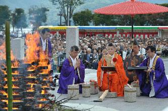 saito homa ritual