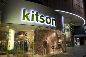 Kitson store in Japan