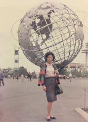 Diana Chow at New York World's Fair