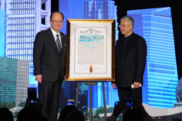 C. L. Max Nikias and Ming Hsieh