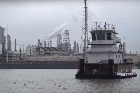 shipping channel in Houston area