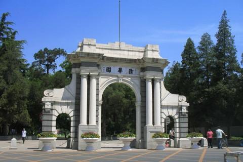 Tsinhua University gate