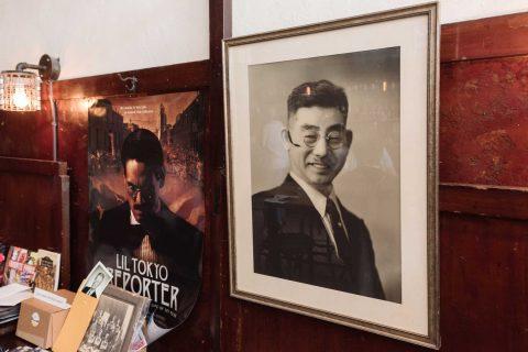 Portrait of Sei Fujii