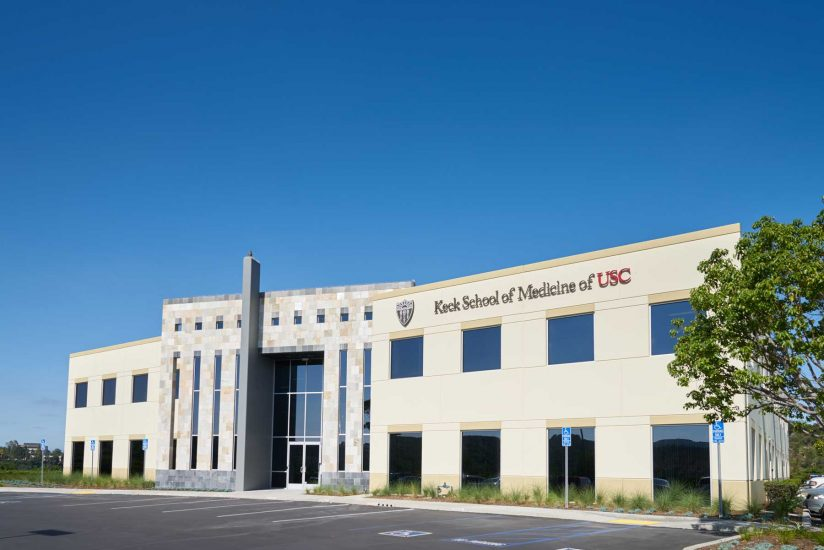 USC ATRI building