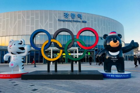 stadium in Gangneung at Olympics