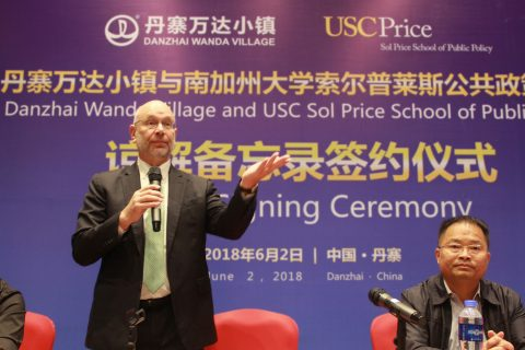 MOU Shenzen Danzhai USC