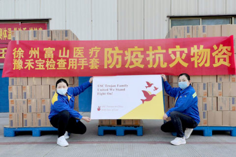 USC chinese medical supplies donation