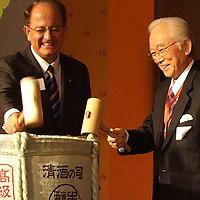 C. L. Max Nikias and Toshiaki Ogasawara